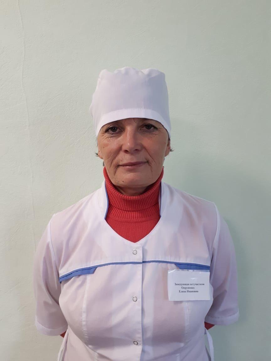 Опруненко Елена Ивановна - заведующая Сугоякским ветучастком