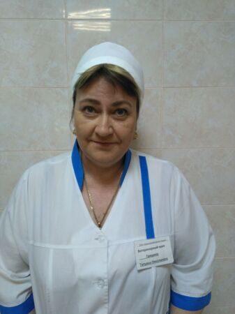 Гришина Татьяна Николаевна (ветеринарный врач)